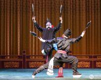 京剧《恶虎村》