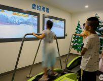 体验虚拟滑雪