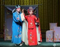 京剧《杜十娘》