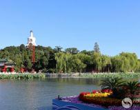 北京北海风光(4)
