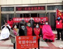 """金韵摄影部:""""南阳市社区志愿者免费为群众理发""""拍摄纪实"""