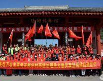 南阳市社区志愿者协会开展百名志愿者文明乡村行走进石桥镇活动