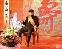 《油田南阳社区》刘国祥老人百岁庆典!19