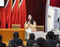 南阳工业学校未成年人心理健康教育辅导中心开展健康联络员培训会