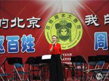 北京东城区百姓周末大舞台演出纪实——歌曲《花儿为什么这样红》