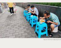 《老重庆——重庆小面》