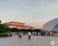 北京国家大剧院(2)