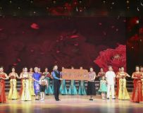 迎新春联欢会(4)