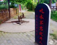 红磨坊【激情的岁月,火红的年代】拍摄2