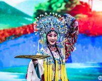 中国京剧名旦