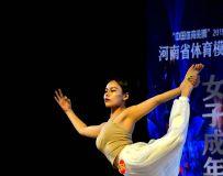 河南省体育模特公开赛----个人赛 5