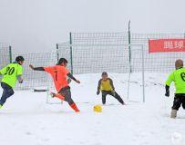 回顾历年仙女山冰雪节活动 都有哪些耍事