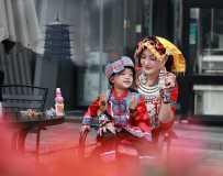 彝族母子游长安