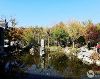 2019北京世园会初冬随拍(25)——南粤园