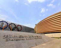 郑州奥林匹克体育中心(手机拍摄)
