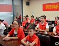 献礼新中国成立70周年全国书画诗词大赛活动 16