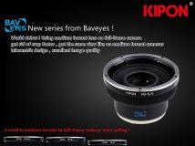 卓越画质 KIPON发首款中画幅镜头转接环