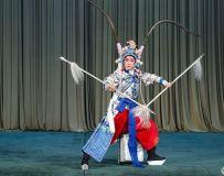 京剧--八大锤