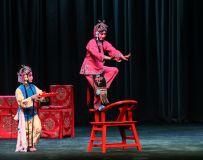 京剧折子戏——《挂画》