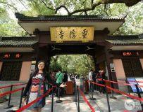 恢弘大气的灵隐寺是中华佛像雕刻和宗教文化艺术的不朽瑰宝