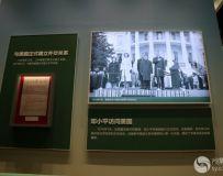 北京展览馆建国70周年大型成就展(50)