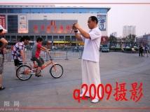 一个会中国武术功夫的摄影师
