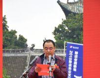 2018中国·赊店国际关公节!2