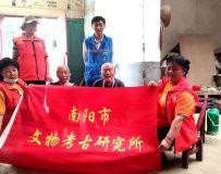 国庆,南阳文物考古研究所志愿者参加慰问抗战老兵活动