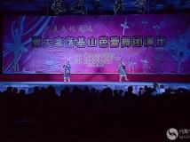 激情之夜 —— 美国蒙大拿落基山芭蕾舞团在广西融安县演出