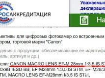 微距新镜 佳能将推出EF-M 28mm f/3.5镜