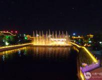 温凉河音乐喷泉