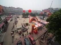 """聚焦""""淅川城建""""——中心文化广场"""