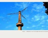 《老重庆——陪都跳伞塔》