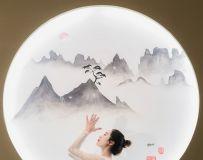 中国风瑜珈