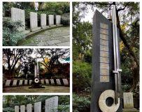 《辛亥革命十先烈纪念碑》