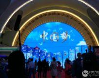 """""""砥砺奋进的五年""""大型成就展在北京展览馆展出手机版(2)"""