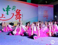舞蹈精灵  5