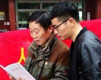 南阳市文物考古研究所开展《南阳市文物保护条例》宣传活动 10