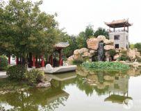 北京园博园风光(37)