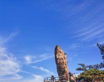 黄山风景―手机拍摄【1】