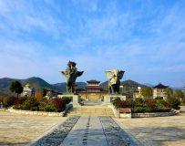 淅川香严寺景区风光