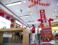 中国红带你走进新时代       (庆国庆~4)