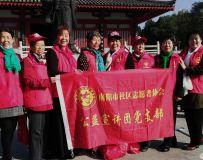 社区志愿者协会开展百名志愿者文明乡村行走进石桥镇