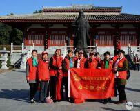 南阳市社区志愿者协会开展百名志愿者文明乡村行走进石桥镇活动 11