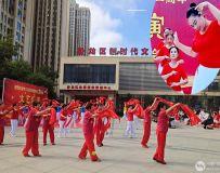 庆祝中华人民共和国成立72周年文艺汇演之一