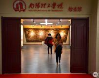 金韵部:南阳理工学院建校30周年庆祝大会纪实04