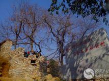 石全石美石头村