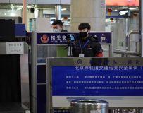 疫情防控中的北京西站 (组照)