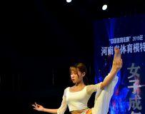 河南省体育模特公开赛----个人赛 3