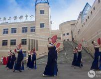 河南油田老年大学——模特秀 一